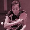 Tischtennis Zufallsbilder_249