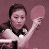 Tischtennis Zufallsbilder_264