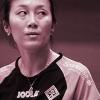 Tischtennis Zufallsbilder_99